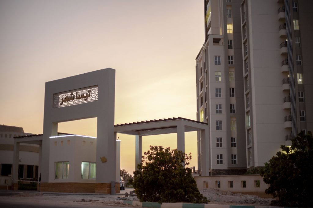 آیین گشایش برج نگارستان، پروژه تیسا شهر